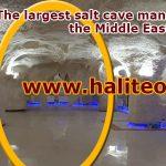 build salt cave