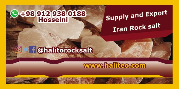 Bulk rock salt supplier