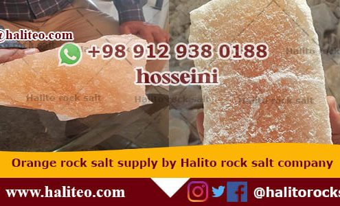 iran rock salt