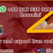 iran rock salt trade center