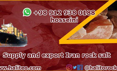 iran rock salt trade center