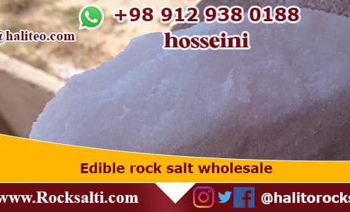 White Rock Salt Powder