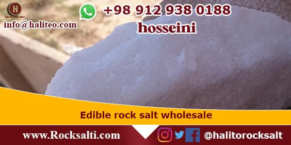 White Rock Salt Powder