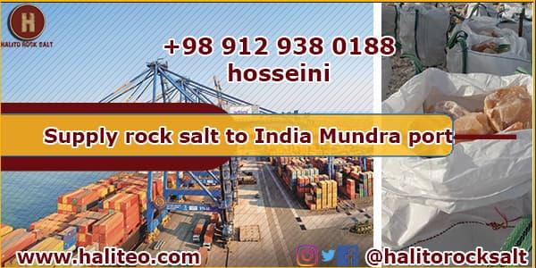 Rock salt wholesale for india