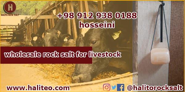salt for livestock
