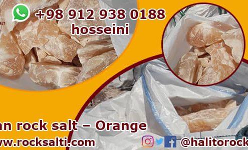 Iran rock salt Production