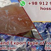 rock salt manufacturer
