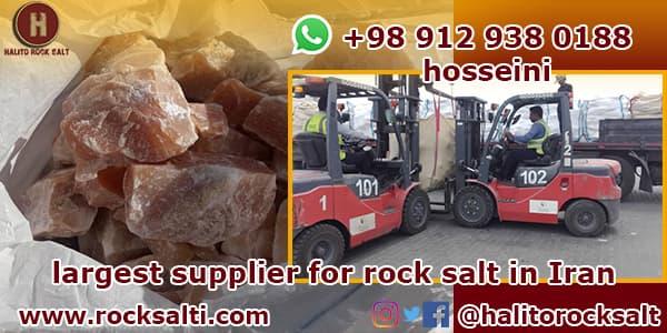 wholesale rock salt