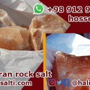 Supply rock salt from iran