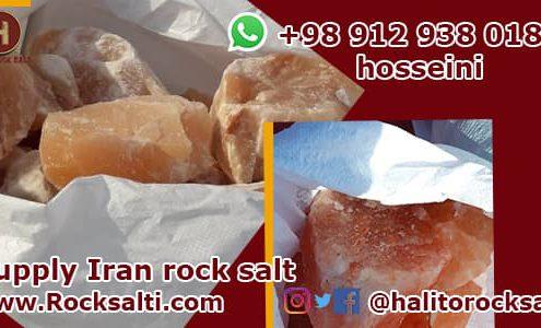 Supply rock salt from iran