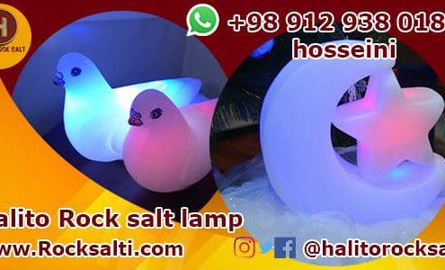 Iran rock Salt lamp