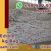 edible salt export center