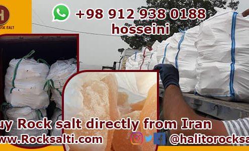 industrial export rock salt
