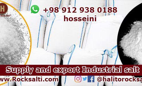 industrial rock salt