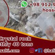 iran crystal rock salt