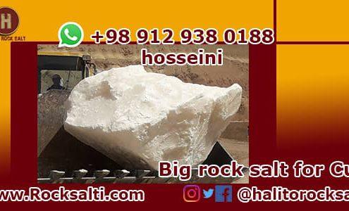 rock salt wholesale center