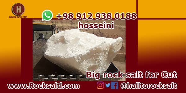rock salt wholesale center