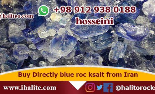 blue salt rock