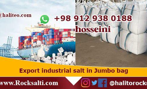 industrial salt production