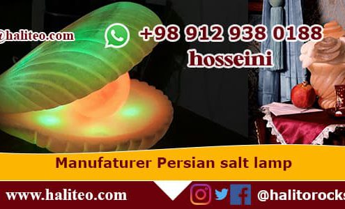 salt lamp at a cheap price