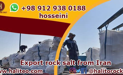 Salt Factory Products