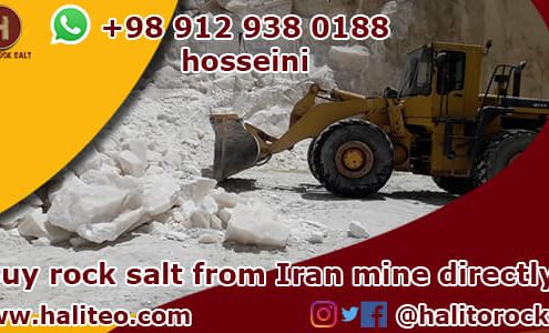 buy from rock salt mine