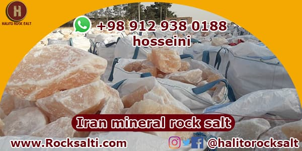 Iranian mineral rock salt