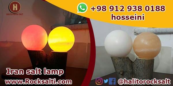 Export Salt lamp