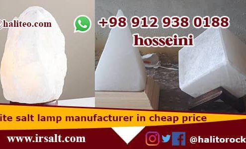 White Salt Lamp