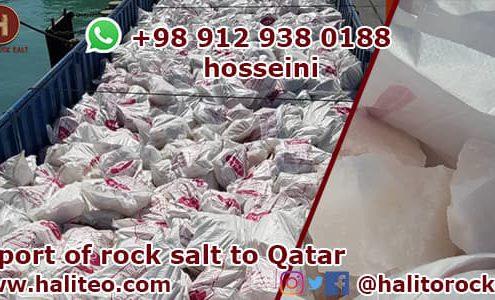 rock salt to Qatar
