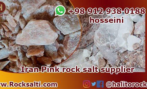 iran pink rock salt