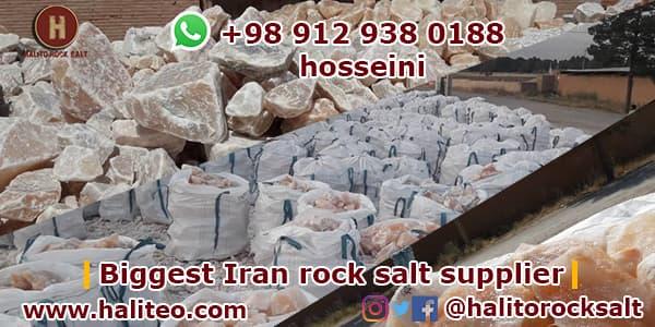 raw rock salt