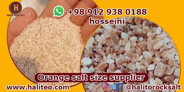 Pink salt export