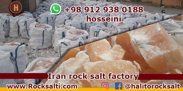 Red rock salt