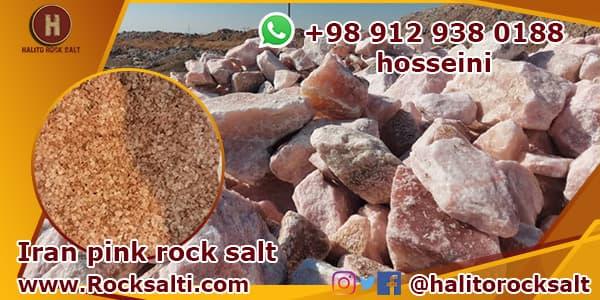 Iran rock salt factory