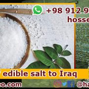 Refined iodized salt