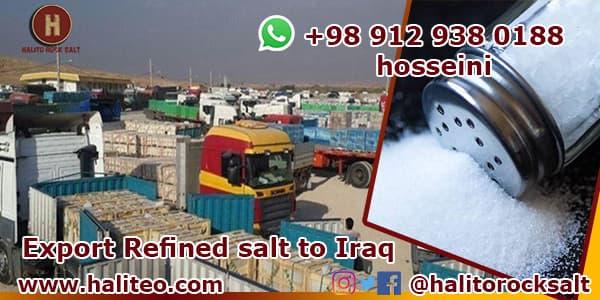 Refined salt factory
