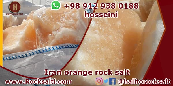 Iran rock salt mine