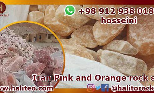 Iran pink salt