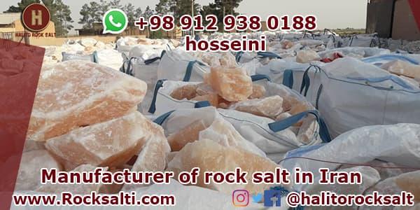 salt producer